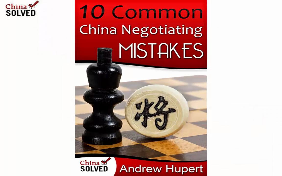 10 Common China Negotiating Mistakes (BETA)